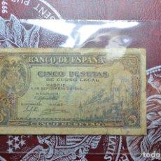 Billetes españoles: ESPAÑA - BILLETE - 5 PESETAS - 1940. Lote 223320393