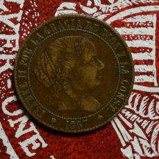 Billetes españoles: ESPAÑA - 1867 - 2 CÉNTIMOS Y MEDIO - ISABEL SEGUNDA. Lote 223325001