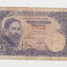 Billetes españoles: 25 PESETAS- 22 DE JULIO DE 1954-SIN SERIE. Lote 223354552