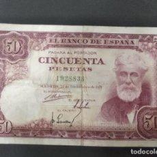 Billetes españoles: BILLETE ESPAÑA 50 PESETAS ESTADO ESPAÑOL 31 DICIEMBRE DE 1951 SANTIAGO RUSIÑOL.SIN SERIE.. Lote 223596838