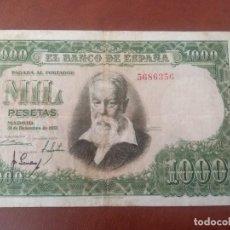 Billetes españoles: 1000 PESETAS DE JOAQUIN SOROLLA.1951. Lote 223847721