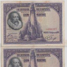 Billetes españoles: BILLETES DE ALFONSO XIII QUE CIRCULARON DURANTE LA II REPÚBLICA 1928 SIN SERIE - A 100 PTAS. Lote 224600212