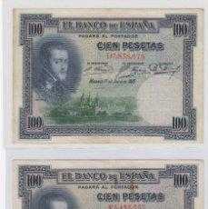Billetes españoles: BILLETES DE ALFONSO XIII QUE CIRCULARON DURANTE LA II REPÚBLICA 1925 SERIE D- F 100 PTAS. Lote 224600761