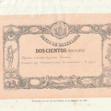 Billetes españoles: FACSÍMIL DEL BILLETE EMISIÓN AÑO 1855 BANCO DE BARCELONA 200 PESOS FUERTES EDITADO AÑO 1894. Lote 224887882