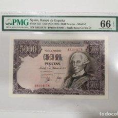 Billetes españoles: PMG BILLETE DE 5000 PESETAS 1976 SERIE A CARLOS III PMG 66 EPQ CERTIFICADO. Lote 221234653