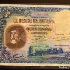 Billetes españoles: 500 PESETAS 1935 HERNÁN CORTÉS. Lote 225197977