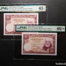 Billetes españoles: PMG BILLETE DE 50 PESETAS DE 1951 RUSIÑOL SERIE C PMG 66*/65 EPQ SIN CIRCULAR EL 66 CON ESTRELLA. Lote 225810240