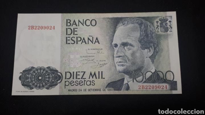 10000 PESETAS 1985 SC PLANCHA (Numismática - Notafilia - Billetes Españoles)