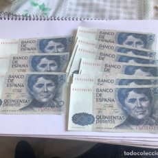 Billetes españoles: LOTE DE 10 BILLETES 500 PESETAS CORRELATIVOS, PLANCHA. Lote 226815200