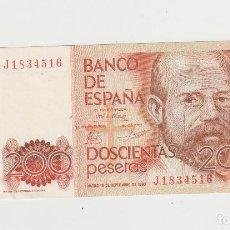 Billetes españoles: 200 PESETAS-16 DE SETIEMBRE DE 1980-LETRA J-SC. Lote 227086025