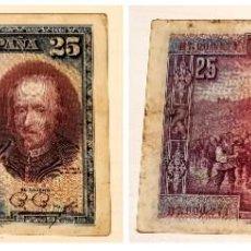 Billetes españoles: BILLETE ESPAÑOL 25 PESETAS DE 1928 SERIE 7,900,271. Lote 227601620