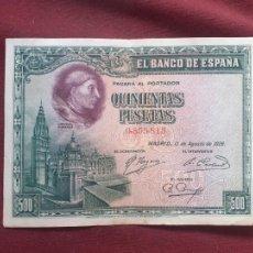 Banconote spagnole: 500 PESETAS DE 1928 MBC. Lote 228000850