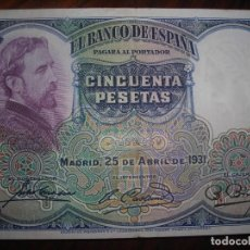 Billetes españoles: BILLETE DE 50 PESETAS (25 DE ABRIL DE 1931). SIN SERIE. EXCELENTE ESTADO.. Lote 228014320