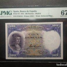 Billetes españoles: PMG BILLETE 100 PESETAS 1931 CÓRDOBA (EL GRAN CAPITÁN) CERTIFICADO PMG 67 EPQ SIN CIRCULAR. Lote 191628763