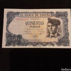 Billetes españoles: BILLETE 500 PESETAS 1971 ESTADO ESPAÑOL ESPAÑA SIN CIRCULAR. Lote 251447540