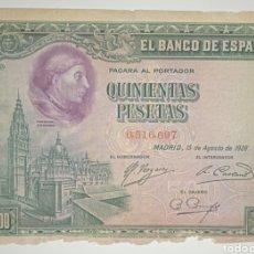 Notas espanholas: S-179 BILLETE 500 PESETAS 1928 MC. CARDENAL CISNEROS SE MANDA EL DE LA FOTO .SERIE BAJA.. Lote 231923795