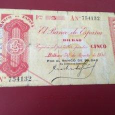 Billetes españoles: BILLETE DE 5 PTAS SERIA A DE 1936. Lote 231953220
