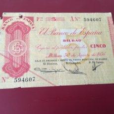Billetes españoles: BILLETE DE 5 PTAS DE SERIE A DE 1936. Lote 231953345