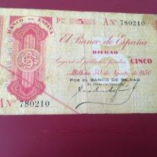 Billetes españoles: BILLETE DE 5 PTAS DE SERIE A DE 1936. Lote 231953630