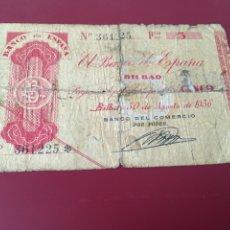 Billetes españoles: BILLETE DE 5 PTAS DIFICIL DE 1936. Lote 231953940