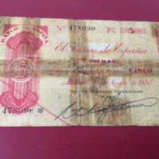 Billetes españoles: BILLETE DE 5 PTAS DIFICIL DE 1936. Lote 231954490