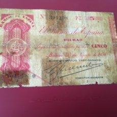Billetes españoles: BILLETE DE 5 PTAS DIFICIL DE 1936. Lote 231954725