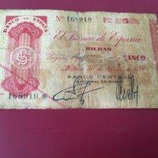 Billetes españoles: BILLETE DE 5 PTAS DIFICIL DE 1936. Lote 231954940
