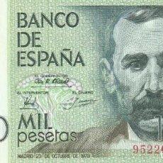 Billetes españoles: BILLETE 1000 PESETAS BANCO DE ESPAÑA BENITO PÉREZ GALDOS MADRID 23 OCTUBRE 1979 SIN SÉRIE PLANCHA SC. Lote 233011866