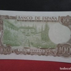 Billetes españoles: 100 PESETAS 1970 VARIANTE REVERSO VERDE PLANCHA. Lote 233088530