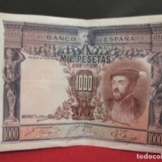 Notas espanholas: 1000 PESETAS MADRID 1 DE JULIO 1925 BC. Lote 233652745