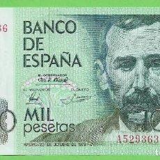 Billetes españoles: ESPAÑA:BILLETE DE 1000 PESETAS 1979 PEREZ GALDÓS. SERIE A. Lote 234034780