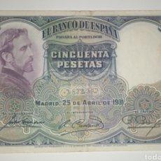 Billetes españoles: B-114 BILLETE 50 PESETAS 1931 **RARO SELLO EN ESQUINA DEL REVERSO** EL DE LA FOTO. Lote 234413935