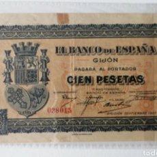 Billetes españoles: B-56 ESPAÑA. BILLETE GIJON 100 PESETAS 1937 MBC-. SE MANDA EL DE LA FOTO. Lote 234795975