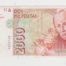 Banconote spagnole: 2000 PESETAS- 24 DE ABRIL DE 1992- SIN SERIE. Lote 235329085