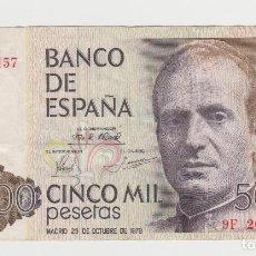 Billetes españoles: 5000 PESETAS- 23 DE OCTUBRE DE 1979-SERIE ESPECIAL- 9F 269457. Lote 235330110