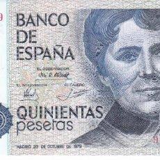 Billetes españoles: ¡¡CAPICUA!! BILLETE DE 500 PESETAS DEL AÑO 1979 DE ROSALIA DE CASTRO EN CALIDAD EBC 9338339. Lote 235478320