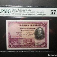 Billetes españoles: PMG BILLETE DE 50 PESETAS 1928 VELAZQUEZ PMG 67 EPQ SERIE E CERTIFICADO SIN CIRCULAR. Lote 235525820