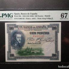Billetes españoles: PMG BILLETES DE 100 PESETAS 1925 FELIPE II PMG 67 EPQ SIN CIRCULAR. Lote 235526120