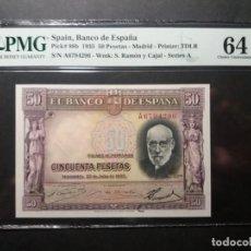 Billetes españoles: PMG BILLETE 50 PESETAS DE 1935 RAMÓN Y CAJAL SERIE A PMG 64 EPQ CERTIFICADO SIN CIRCULAR. Lote 235526315