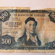 Billetes españoles: BILLETE 500 PESETAS JULIO 1954 IGNACIO ZULOAGA SERIE Q. Lote 235886880