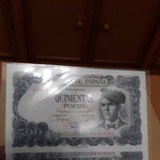 Billetes españoles: 500 PESETAS DE 1971 PAREJA CORRELATIVA SERIE A364/365 SC/PLANCHA RARA. Lote 236063450
