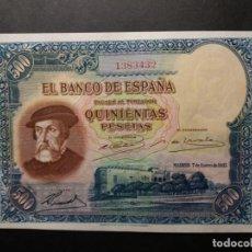 Billetes españoles: BILLETE DE 500 PESETAS DEL 1935 HERNÁN CORTÉS. SC- NO HA CIRCULADO.. Lote 236251285