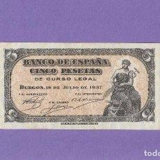 Notas espanholas: 5 PESEATS DE 1937 SERIE-B MUY ESCASO EBC+. Lote 236825190