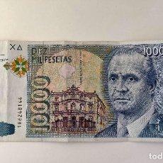 Billetes españoles: BILLETE. Lote 237025655
