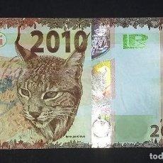 Billetes españoles: LINCE IBÉRICO SC BILLETE TEST MEDIDAS SEGURIDAD FNMT 2010, SIN NUMERAR. Lote 237139760