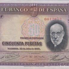Billetes españoles: BILLETES ESPAÑOLES - II REPUBLICA - 50 PESETAS 1935 - SIN SERIE (EBC). Lote 237888830