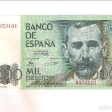Banconote spagnole: BILLETE DE 1.000 PESETAS DE JUAN CARLOS I DE 1979 SIN SERIE. SIN CIRCULAR. (R11). Lote 167956556