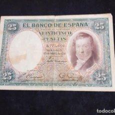Billetes españoles: BILLETE DE 25PTAS DE 1931,CIRCULADO. Lote 240006745