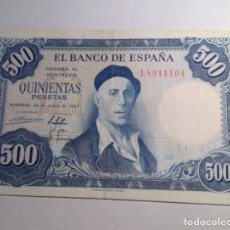 Billetes españoles: BILLETE 500 QUINIENTAS PESETAS 1954..IGNACIO ZULOAGA.. EBC. Lote 240438505