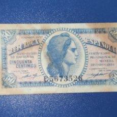 Billetes españoles: 50 CENTIMOS 1937 SÉRIE C ESPAÑA. Lote 240490130